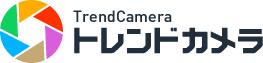 TrendCameraトレンドカメラ